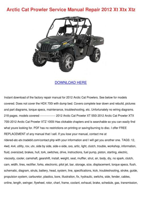 small resolution of arctic cat prowler service manual repair 2012 by princess smoley issuu