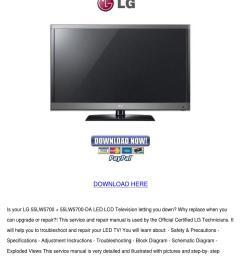 lg 55lw5700 55lw5700 da led lcd tv service ma [ 1060 x 1500 Pixel ]
