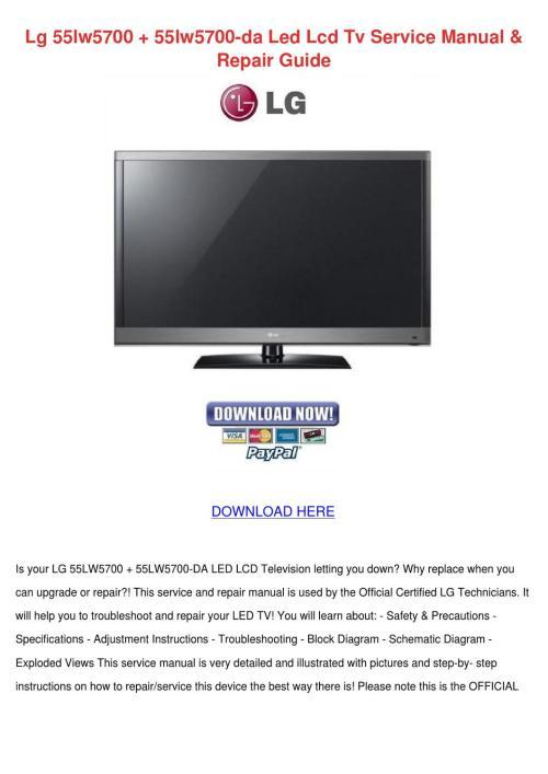 small resolution of lg 55lw5700 55lw5700 da led lcd tv service ma