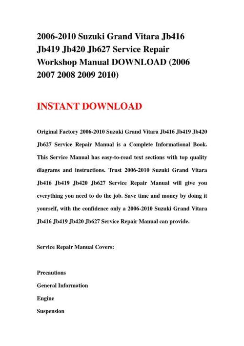 small resolution of 2006 2010 suzuki grand vitara jb416 jb419 jb420 jb627 service repair workshop manual download 2006
