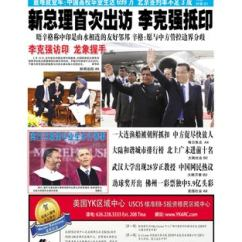 Lowes Sinks Kitchen Aid Water Filter 侨报 中国新闻by Usqiaobao China Issuu Page 1