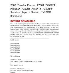 2007 yamaha phazer pz50w pz50gtw pz50fxw pz50mw pz50vtw pz50mpw 2007 yamaha phazer wiring diagrams [ 1060 x 1500 Pixel ]