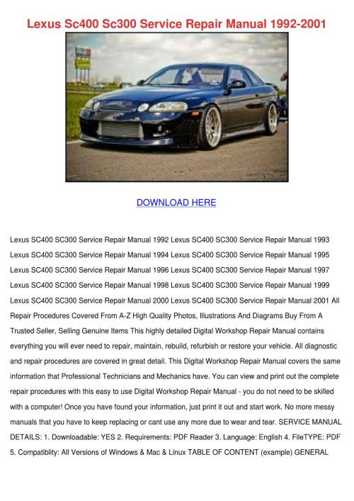 small resolution of lexus sc400 wiring diagrams wiring diagram centre