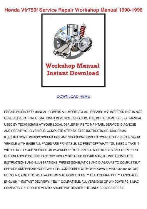 small resolution of honda vfr750f service repair workshop manual