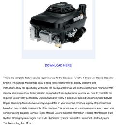 kawasaki fj180v 4 stroke air cooled gasoline [ 1060 x 1500 Pixel ]