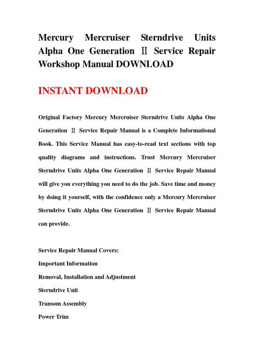 small resolution of mercury mercruiser sterndrive units alpha one generation service repair workshop manual download