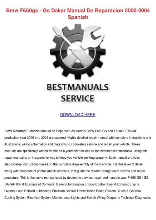 small resolution of bmw f650gs gs dakar manual de reparacion 2000