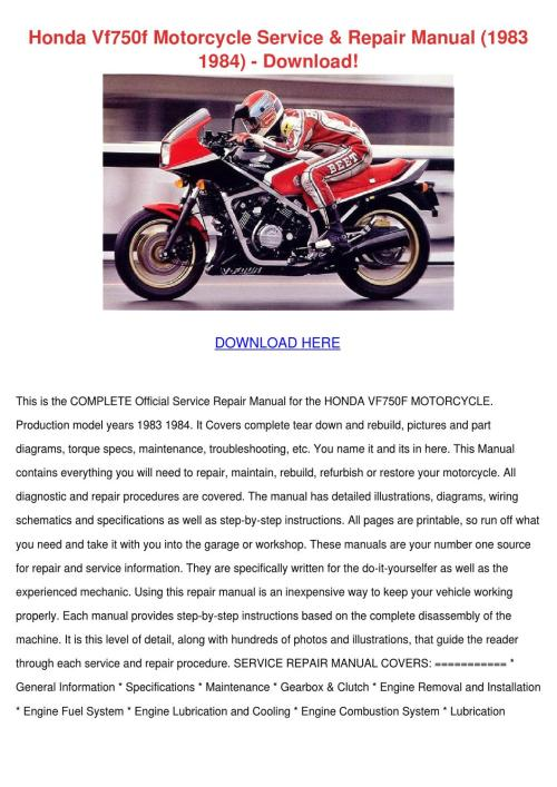small resolution of honda vf750f motorcycle service repair manual