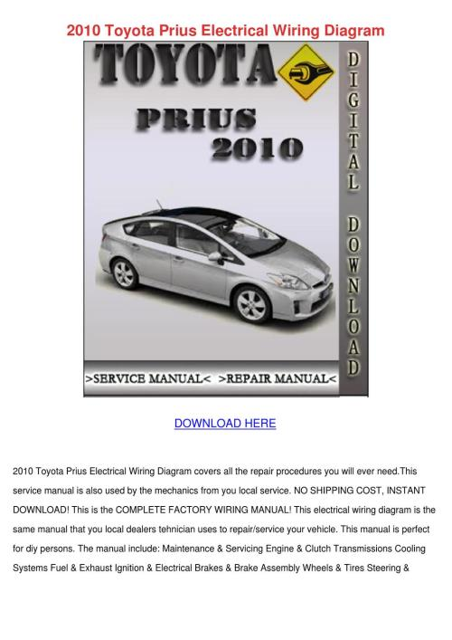 small resolution of 2006 toyota prius electrical wiring diagram