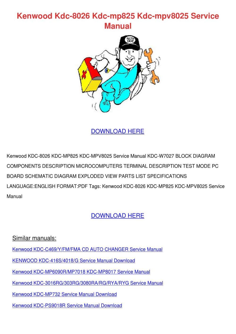 medium resolution of kenwood kdc 8026 kdc mp825 kdc mpv8025 servic