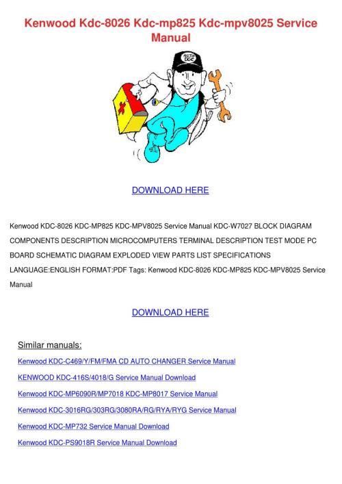 small resolution of kenwood kdc 8026 kdc mp825 kdc mpv8025 servic