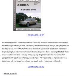 acura legend 1991 factory service repair manu [ 1060 x 1500 Pixel ]