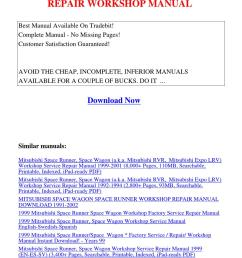 mitsubishi space wagon service repair workshop manual pdf [ 1060 x 1500 Pixel ]