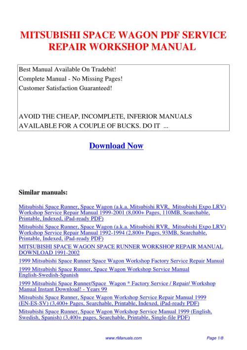 small resolution of mitsubishi space wagon service repair workshop manual pdf