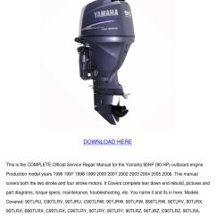Yamaha 90hp Outboard Wiring Diagram 2002 Ford Escape Ac 90 Hp 2 Stroke 4 By Tedsowell
