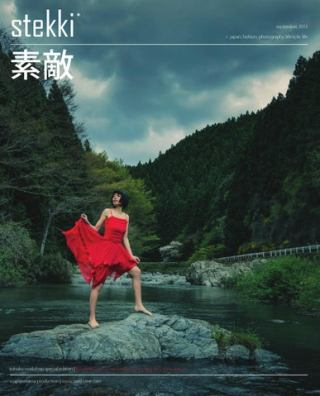 Fashion photography in Tohoku