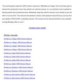 1999 mercury cougar owner s manual pdf 256 pages  [ 1058 x 1497 Pixel ]