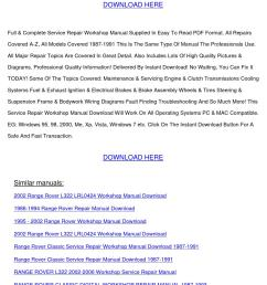 range rover wiring diagram pdf engine scheme for your [ 1058 x 1497 Pixel ]