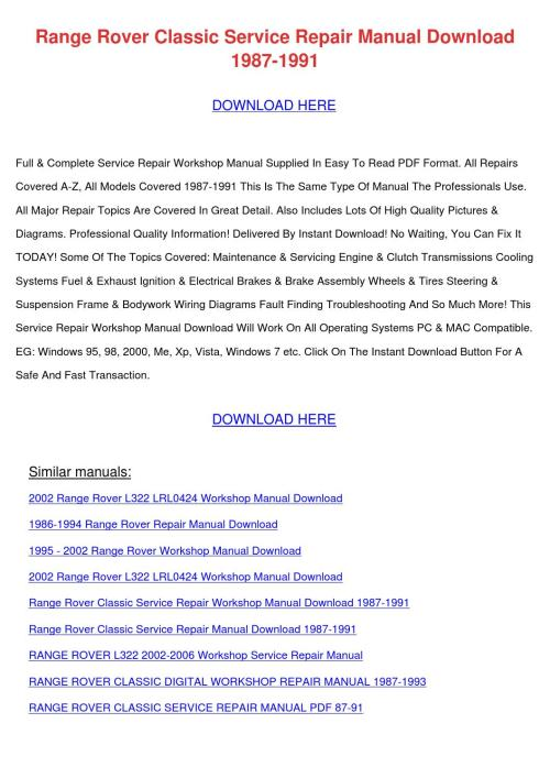small resolution of range rover wiring diagram pdf engine scheme for your