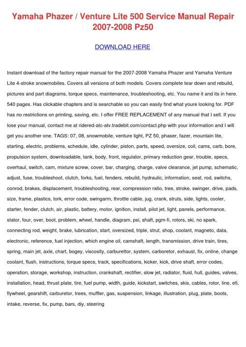 small resolution of yamaha phazer venture lite 500 service manual