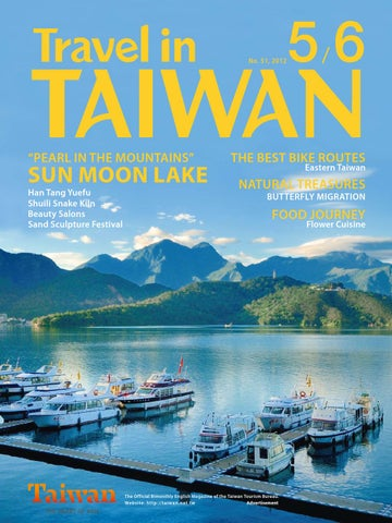 Travel In Taiwan No 51 2012 5 6 By Travel In Taiwan Issuu