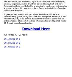2013 honda cr z repair manual online [ 1156 x 1496 Pixel ]
