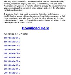 2008 honda cr v repair manual online [ 1156 x 1496 Pixel ]