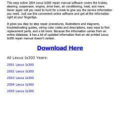 2004 lexus is300 repair manual online by kath issuu is300 engine diagram  [ 1156 x 1496 Pixel ]