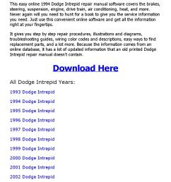 1994 dodge intrepid repair manual online [ 1156 x 1496 Pixel ]