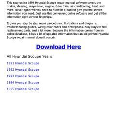 1994 hyundai scoupe repair manual online [ 1156 x 1496 Pixel ]