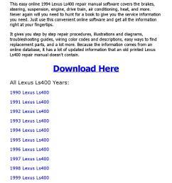 1994 lexus ls400 repair manual online by sadi1sdi1 issuu [ 1156 x 1496 Pixel ]