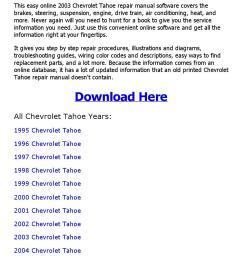 2003 chevrolet tahoe repair manual online [ 1156 x 1496 Pixel ]