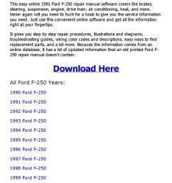 1992 ford f250 repair manual [ 1156 x 1496 Pixel ]