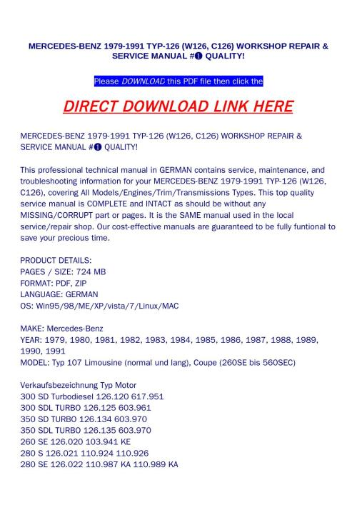 small resolution of mercedes benz 1979 1991 typ 126 w126 c126 workshop repair service manual quality