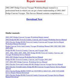 2002 2007 dodge caravan voyager workshop repair manual pdf [ 1058 x 1497 Pixel ]