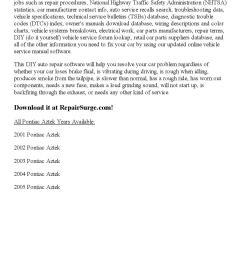2005 pontiac aztek repair manual online [ 1156 x 1496 Pixel ]