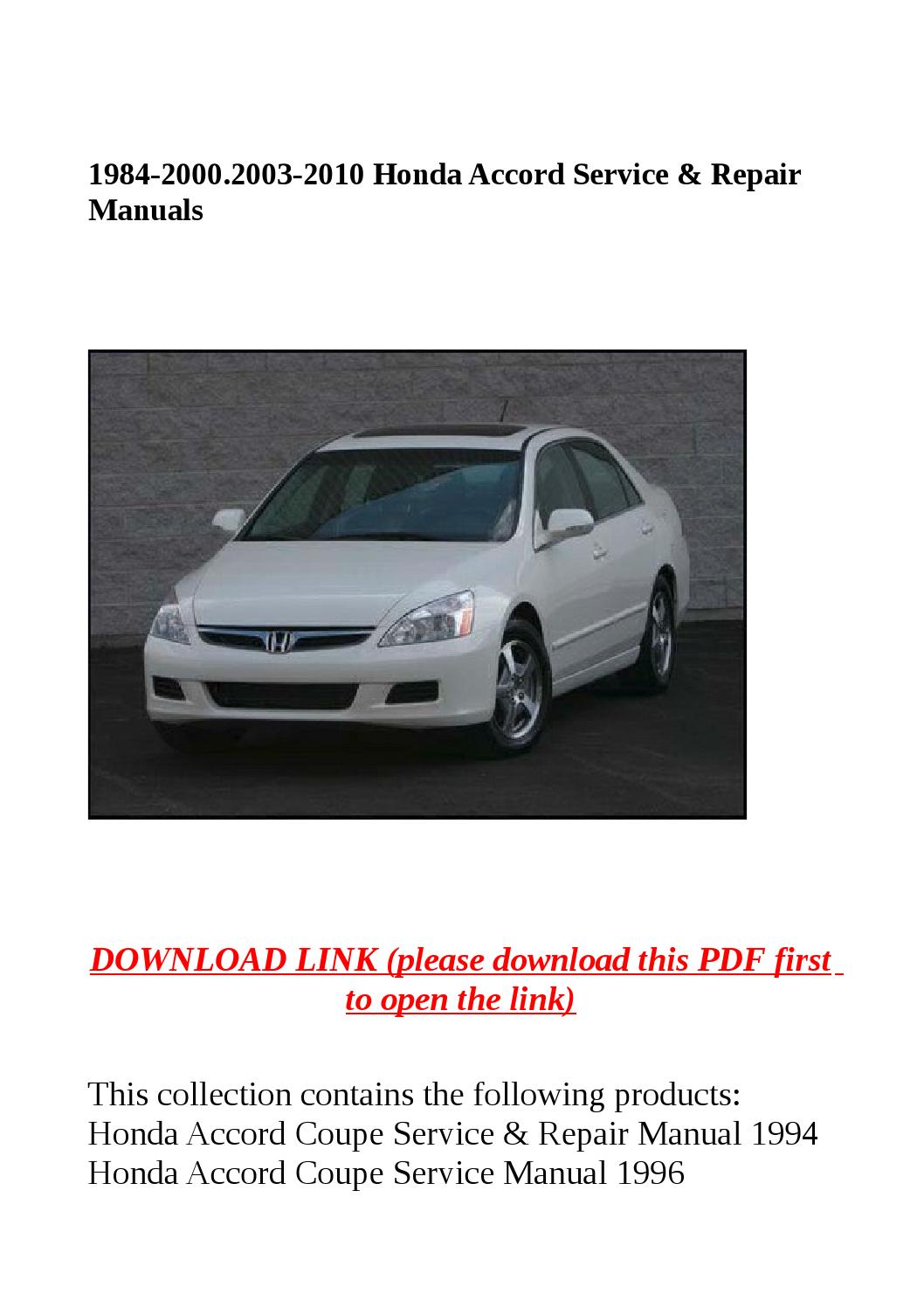 1994 Honda Accord Ex Guides