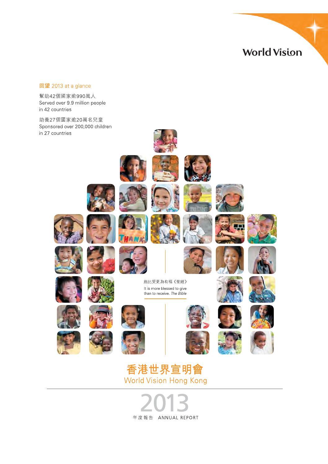 Annual Report 2013 by 香港世界宣明會 World Vision Hong Kong - Issuu