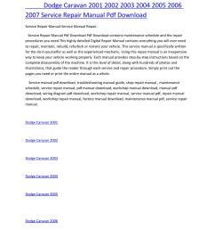 dodge caravan 2001 2002 2003 2004 2005 2006 2007 service manual repair pdf download [ 1156 x 1496 Pixel ]
