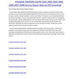 hyundai tiburon coupe 2002 2003 2004 2005 2006 2007 2008 service manual repair pdf download [ 1156 x 1496 Pixel ]