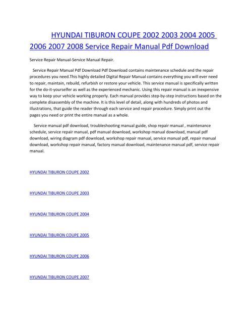 small resolution of hyundai tiburon coupe 2002 2003 2004 2005 2006 2007 2008 service manual repair pdf download