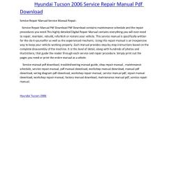 hyundai tucson 2006 service manual repair pdf download by amurgului issuu [ 1156 x 1496 Pixel ]