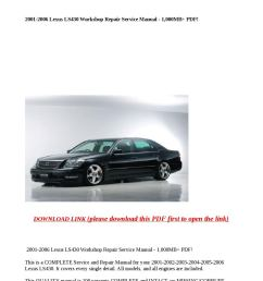 2001 2006 lexus ls430 workshop repair service manual 1 000mb pdf  [ 1058 x 1497 Pixel ]