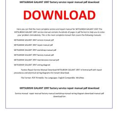 mitsubishi galant 1997 service repair manual [ 1156 x 1496 Pixel ]