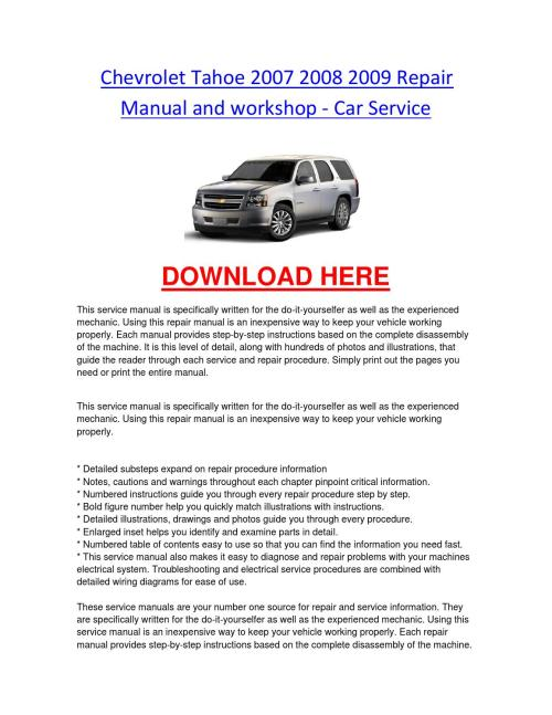 small resolution of chevrolet tahoe 2007 2008 2009 repair manual and workshop car service