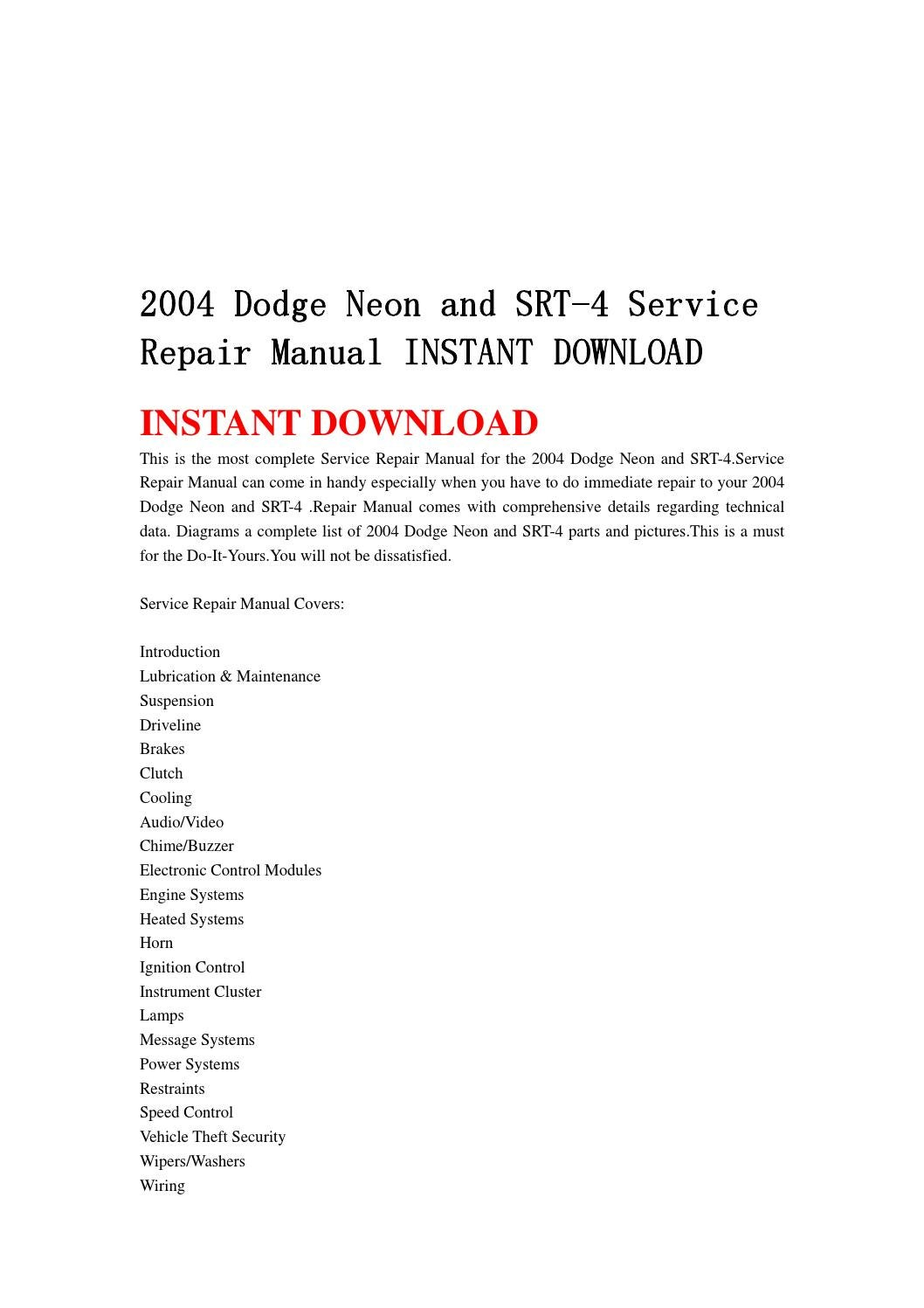 2004 dodge neon srt 4 radio wiring diagram ge profile arctica parts and service repair manual instant