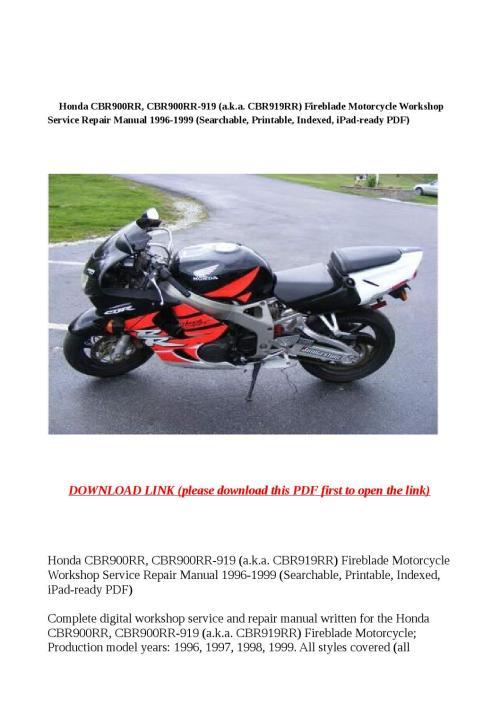 small resolution of honda cbr900rr cbr900rr 919 a k a cbr919rr fireblade motorcycle workshop service repair manual 19