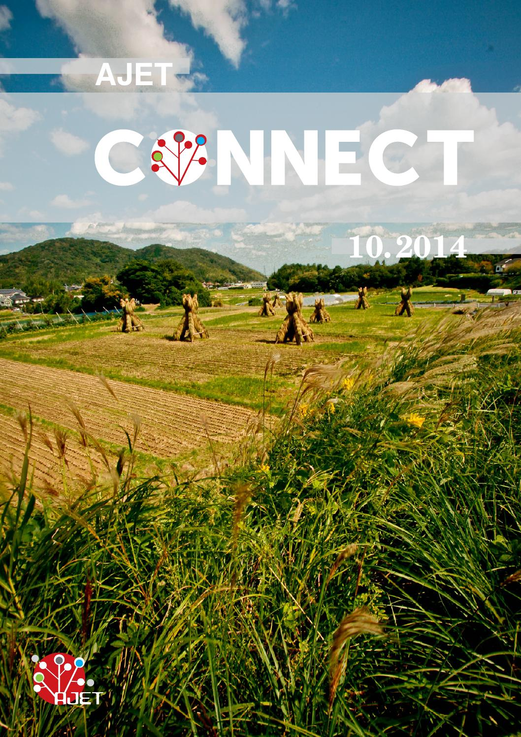 Connect Magazine Japan 32 October 2014 By Ajet Connect