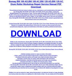 bomag bw 100 ad bw 100 ac bw 120 ad bw 120 ac drum roller service repair workshop manual download [ 1156 x 1496 Pixel ]
