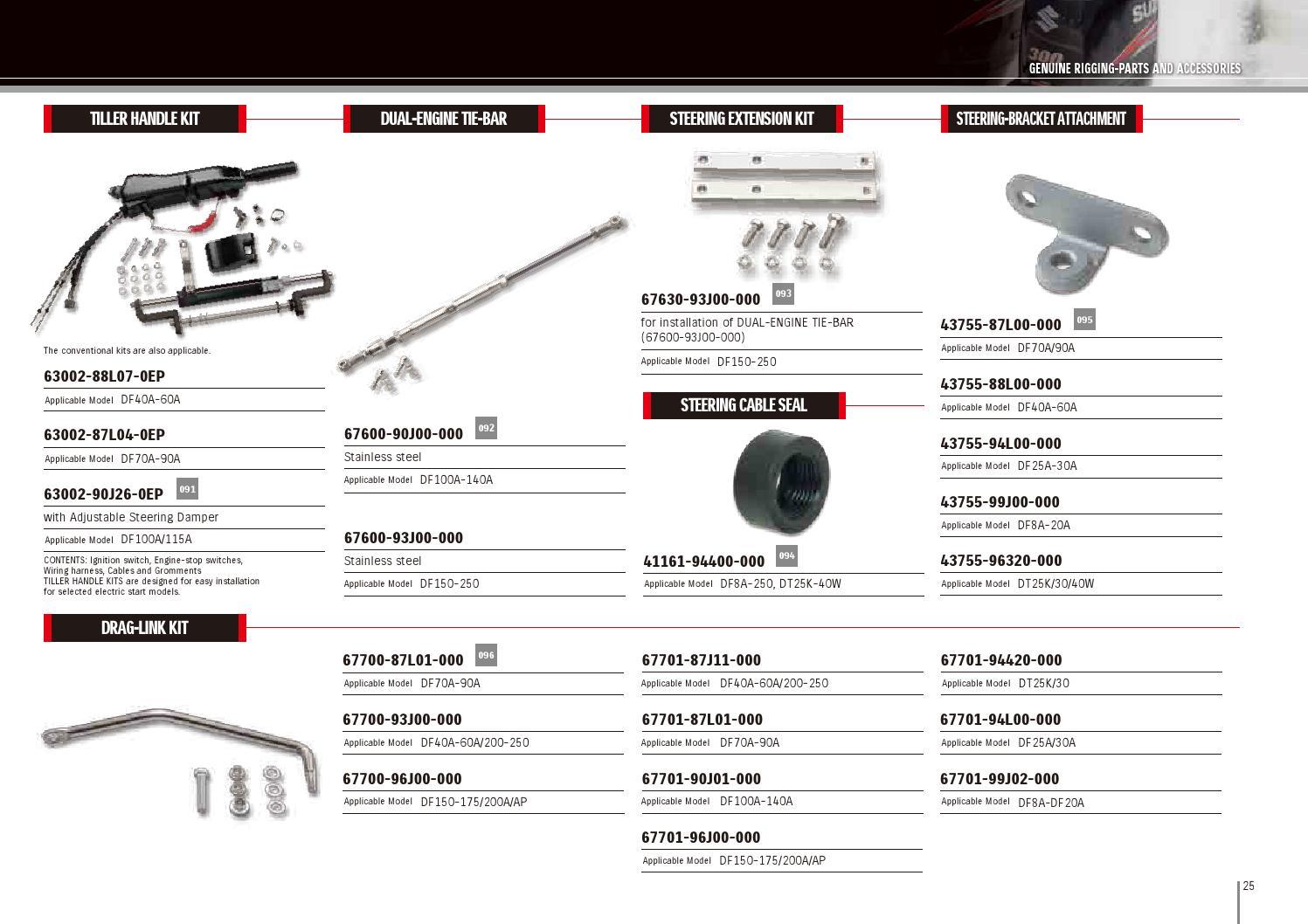 2015 Suzuki marine genuine rigging parts and accessories
